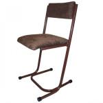 krzesło tapicerowane BOSTA